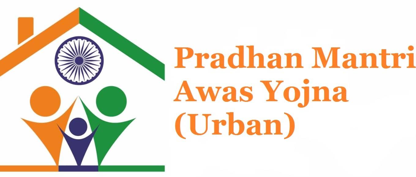 Pradhan Mantri Awas Yojana – Urban (PMAY – U)