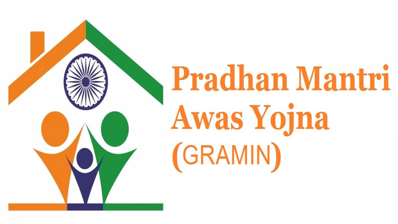 Pradhan Mantri Awas scheme – Gramin (PMAY – G)