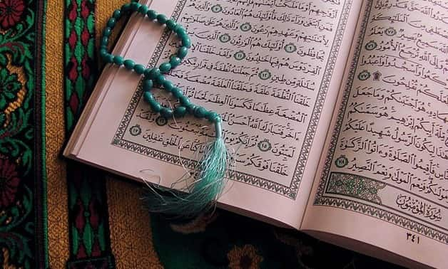 Islam is a way of life