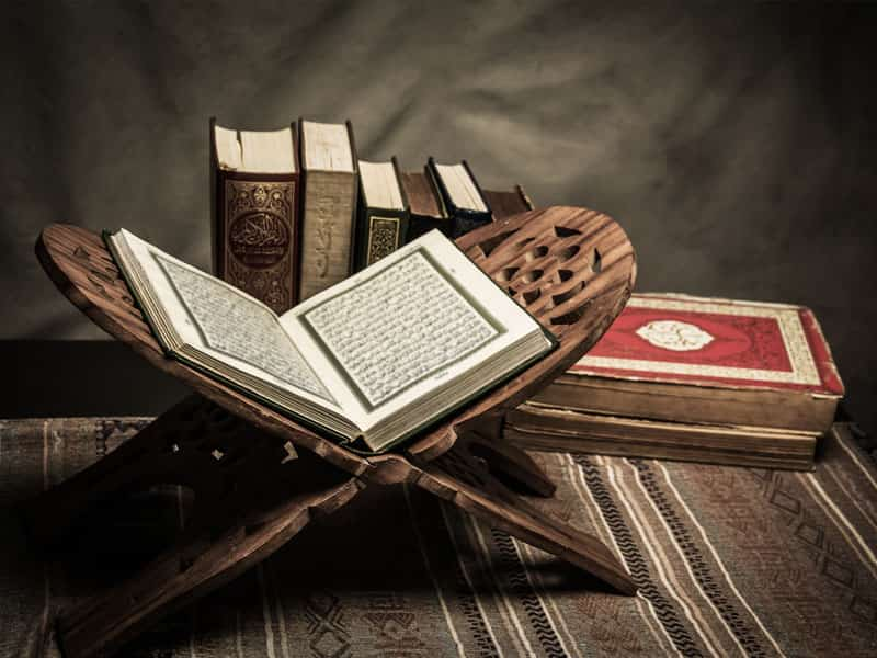 Deliver The Great Message Of The Quran